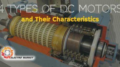 Photo of ۴ نوع از موتورهای DC و مشخصات آنها