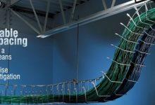 تصویر از فاصله گذاری کابل ها به عنوان ابزاری برای کاهش شدت نویز