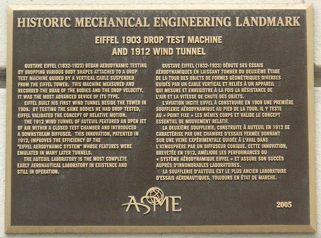 انجمن مهندسان مکانیک آمریکا
