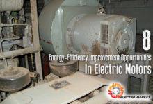 تصویر از 8 فرصت بهبود بهره وری انرژی در موتورهای الکتریکی