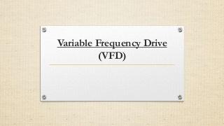 انتخاب درایو فرکانس متغیر
