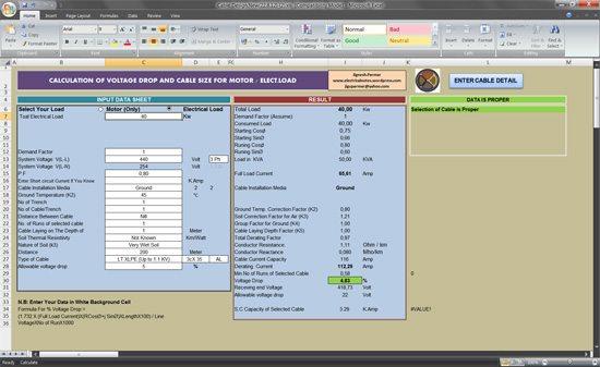 محاسبه سایز کابل با (Spreadsheet) اکسل