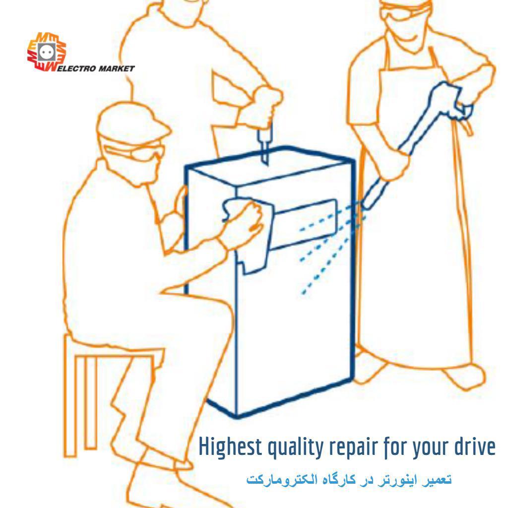 با کیفیت ترین نوع تعمیر برای درایو شما